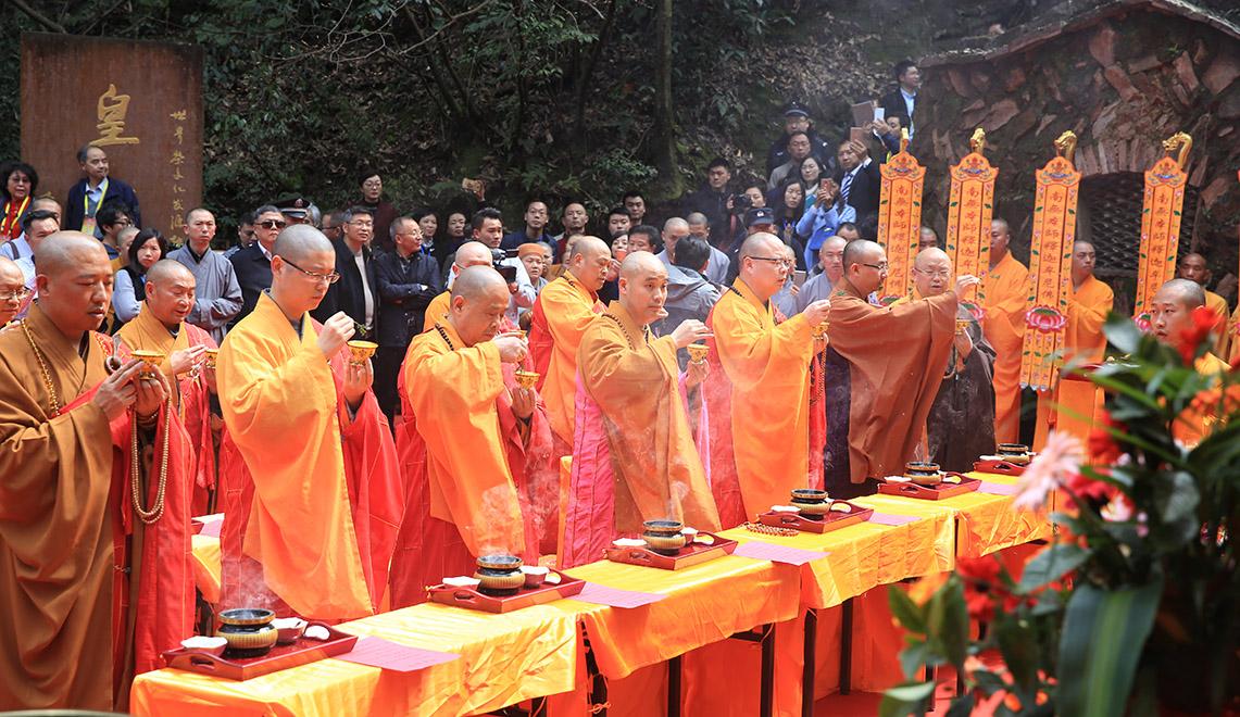 名山皇茶园开园仪式